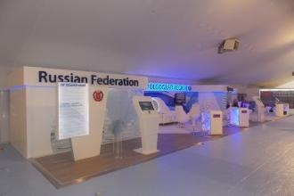 Government of the Volgograd region