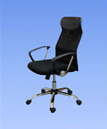 3052 - conference chair